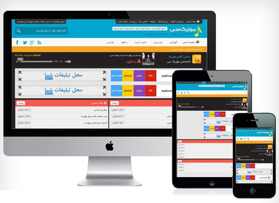 نسخه موبایل حرفه ایی فروشگاه دهی هشت